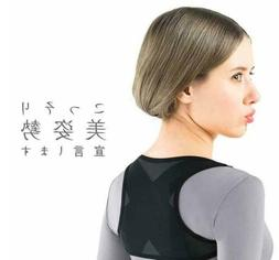 Japan Women Therapy Posture Corrector Back Shoulder Support