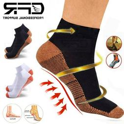 Magnetic Copper Compression Fit Relief Ankle Support Brace F